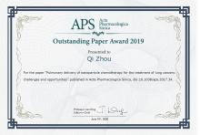 Outstanding paper award